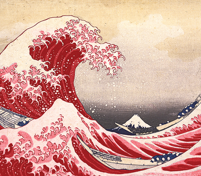 The Great Wave off Kanagawa, Hokusai.