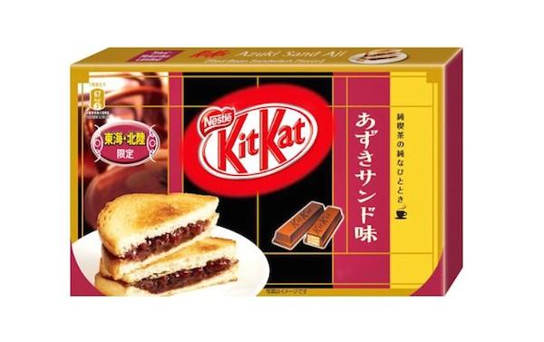 Kit Kat flavours: adzuki bean Kit Kat bar