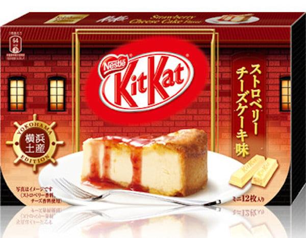 Kit Kat flavours: cheesecake Kit Kat