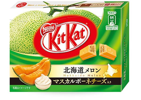 Kit Kat flavours: melon Kit Kat bar