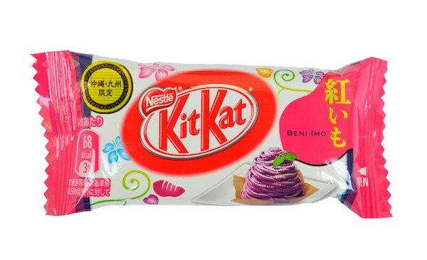 Kit Kat flavours: purple sweet potato Kit Kat bar