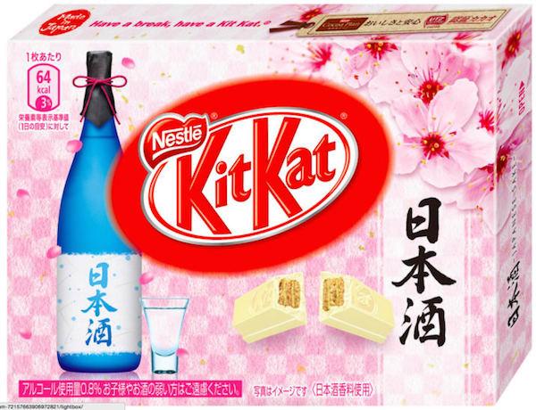 Kit Kat flavours: sake kit kat bar