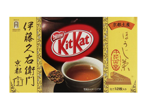 Kit Kat flavours: roasted tea Kit Kat bar