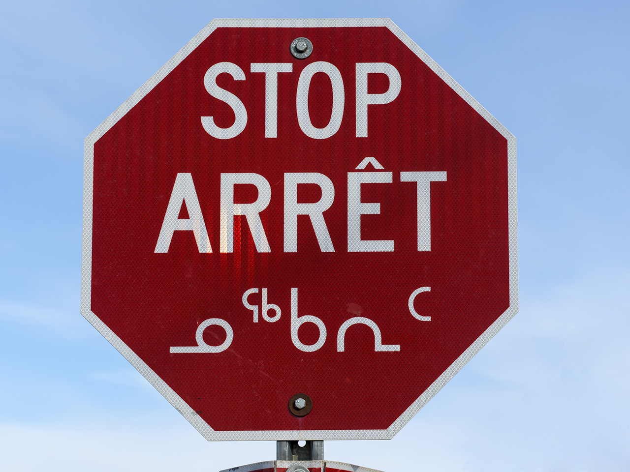 Stop sign with Inuktitut