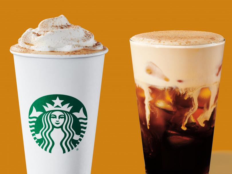 Christmas Starbucks Drinks 2019.The Curious History Of Starbucks Pumpkin Spice Latte